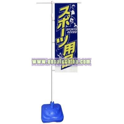 3meters Water Inject Flagpole
