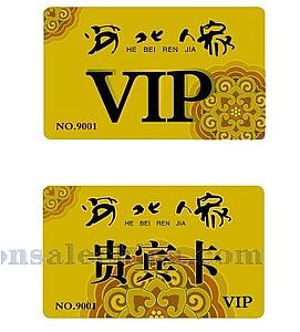 VIP/Member Cards