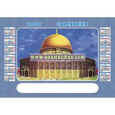 Islam PVC Relief Calendar