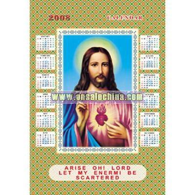 Christianism PVC Relief Calendar