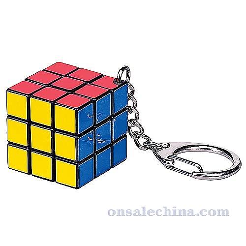 Magic Cube keyring