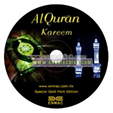 ENMAC Quran CD with English Translation