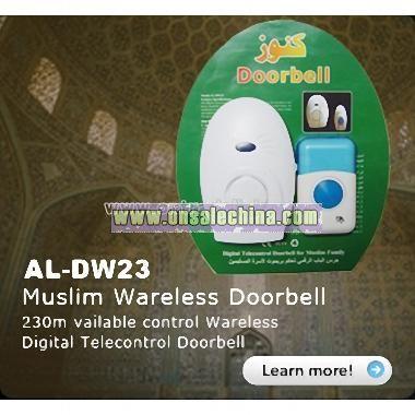 Muslim DoorBell