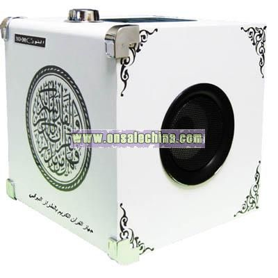 Holy Qur'an Audio System