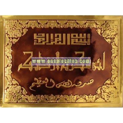 Gold Muslim / Islam Frame