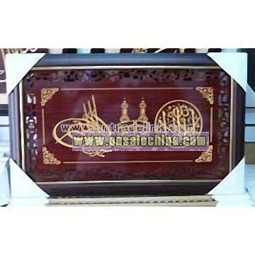 Islam Carving Frame