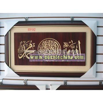 Islam Frame