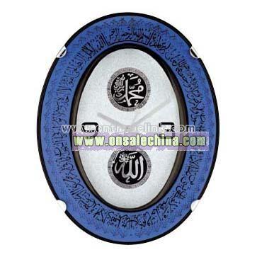 Quartz Muslim Clock