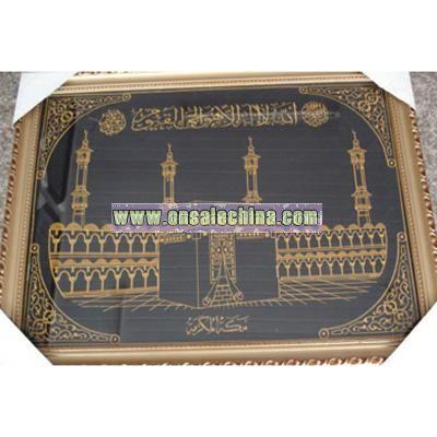 Embroider Muslim Frame