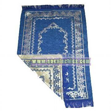 Woven Prayer Mat
