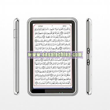 Islamic E-book Holy Quran Ebook Reader