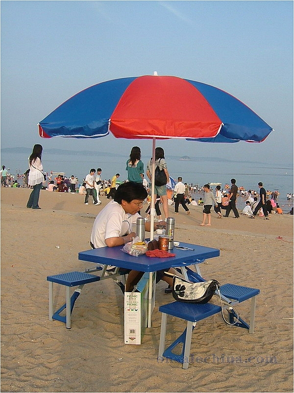 Table With Umbrella