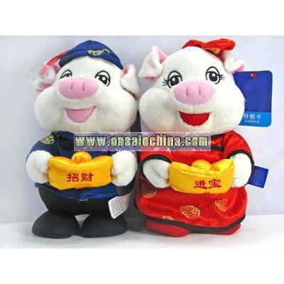 stuffed fortune pig