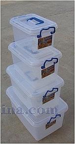 Organizer Container