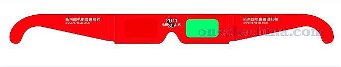 3-D eyeglasses
