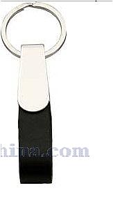 Leather keytag