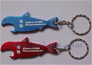 fish style keychain