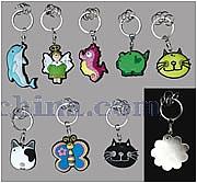 animal style keychain