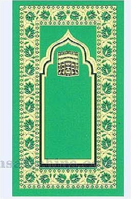 Muslim Pray Mat