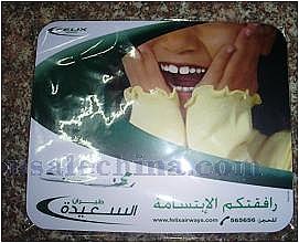 PVC Coaster